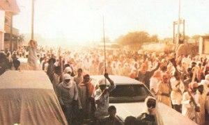 رسم 9: انتفاضة عام 1979م