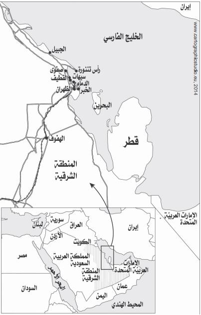 رسم 1: خريطة المنطقة الشرقية في السعودية أواخر الخمسينات